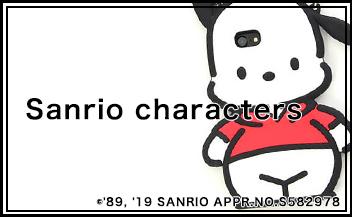 Sanrio character's