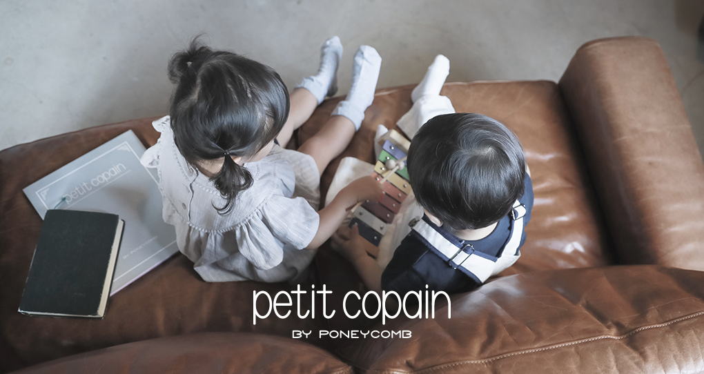 petit copain BY PONEYCOMB
