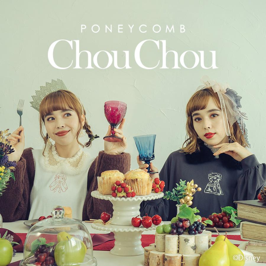 PONEYCOMB ChouChou パニカムシュシュ