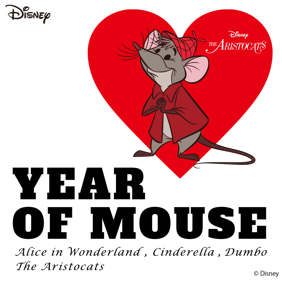 YEAR OF MOUSE