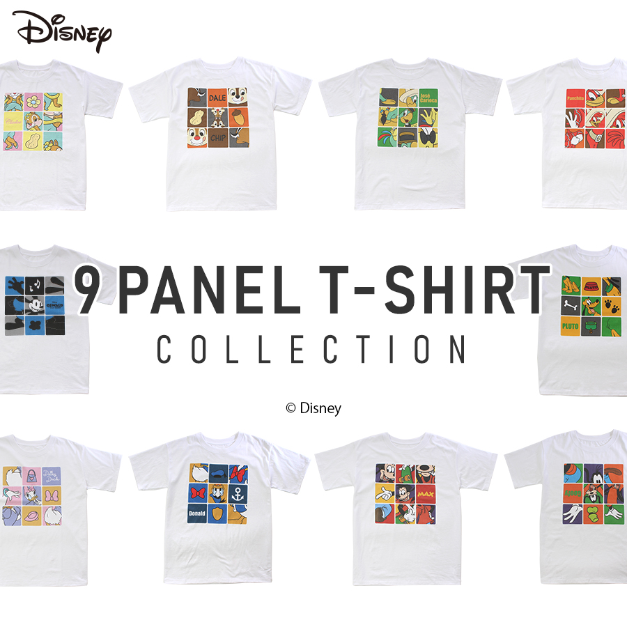9 PANEL T-SHIRT COLLECTION