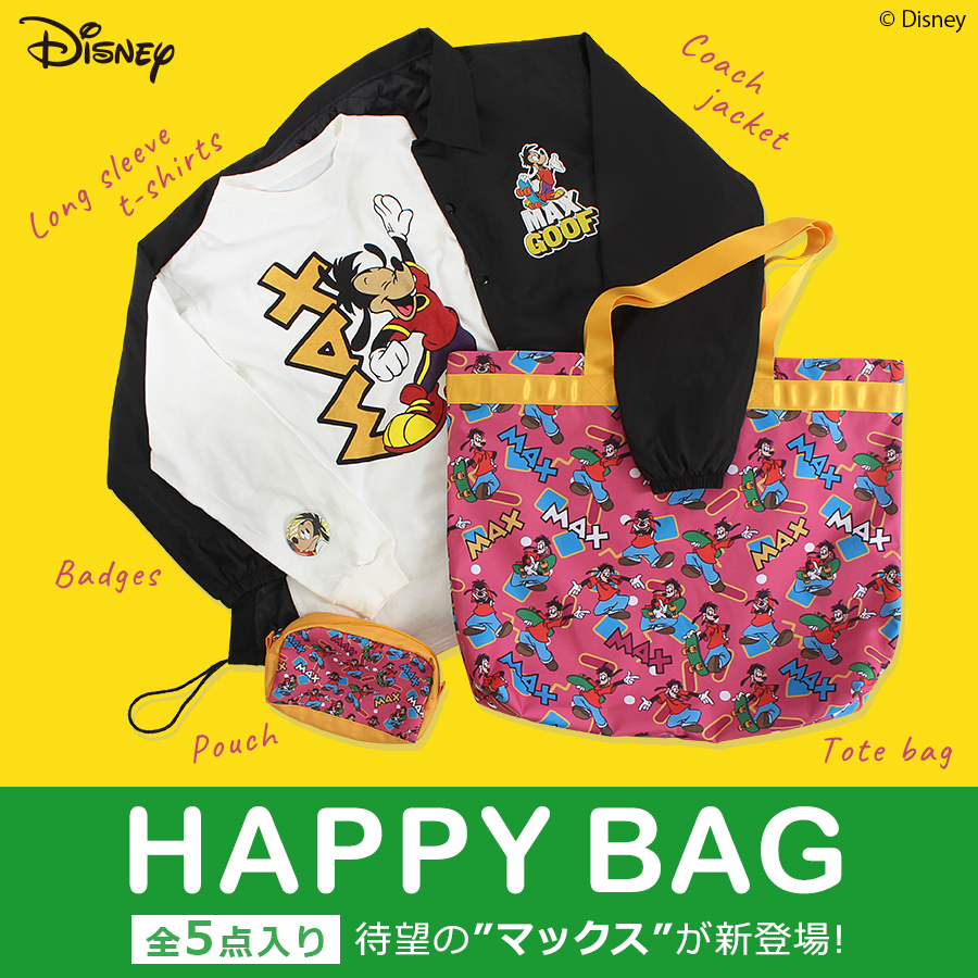 Disney MAX HAPP BAG