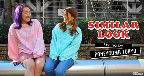 SIMILAR LOOK クラリス&デイジー Styling by PONEYCOMB TOKYO