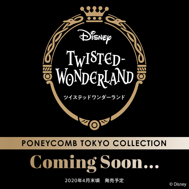Disney ツイステッドワンダーランド