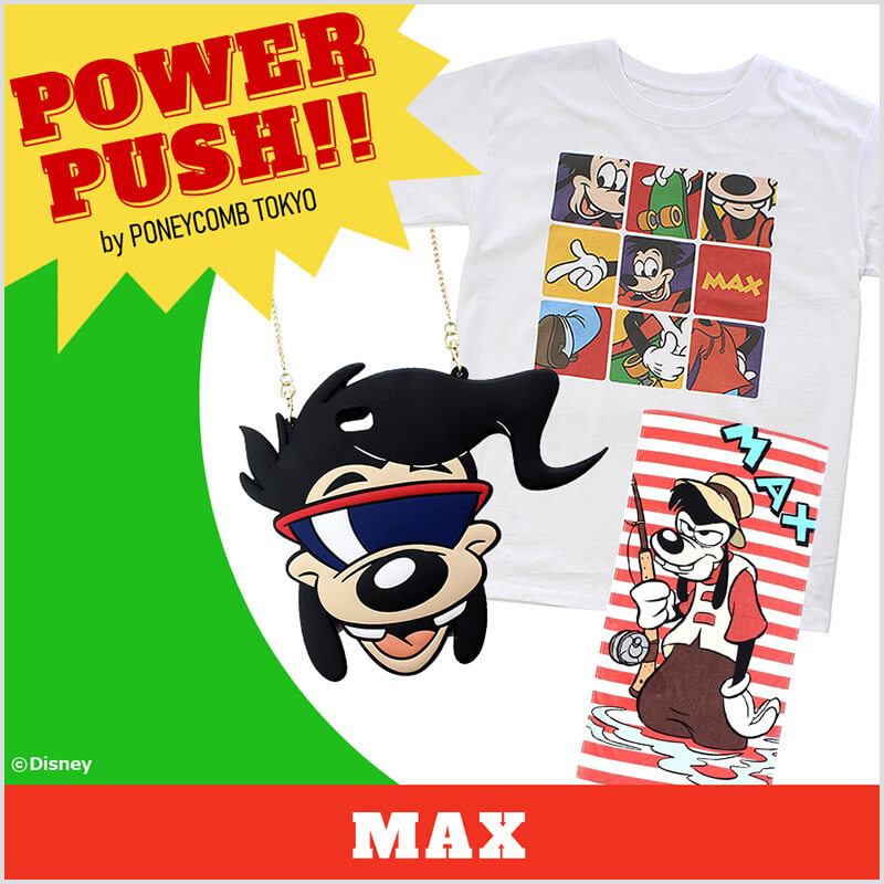 POWER PUSH マックス by PONEYCOMB TOKYO