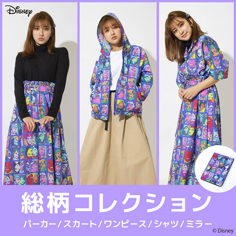 Disney 総柄コレクション