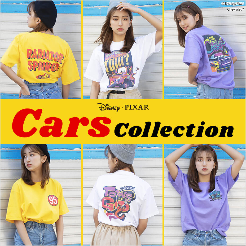 Disney/Pixar Cars Collection