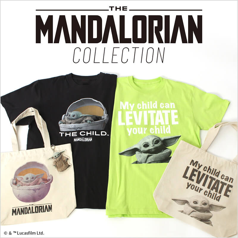 THE MANDALORIAN COLLECTION