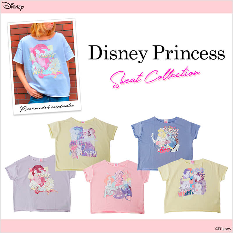 Disney Princess Sweat Collection