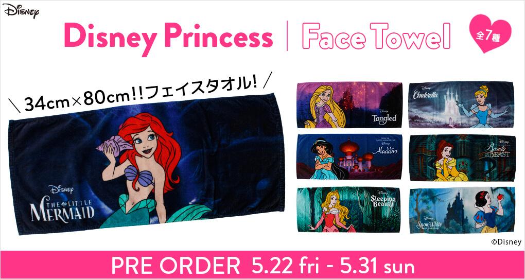 Disney Princess / Face Towel PRE ORDER