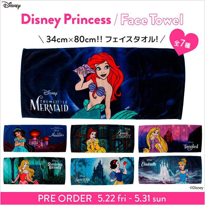 Disney Princess / Face Towel PRE ORDER