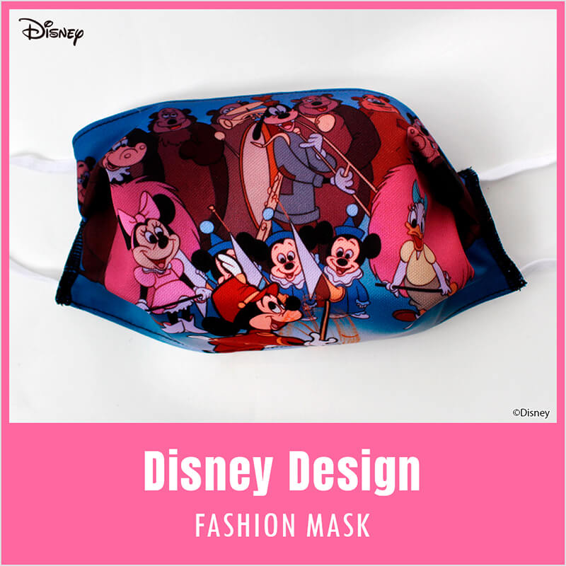 Disney Design FASHION MASK