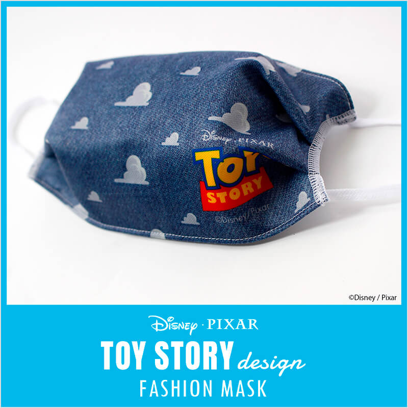Disney/Pixar TOY STORY Design FASHION MASK