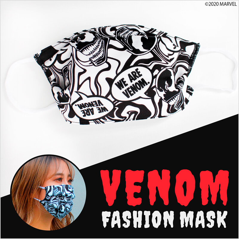 VENOM FASHION MASK