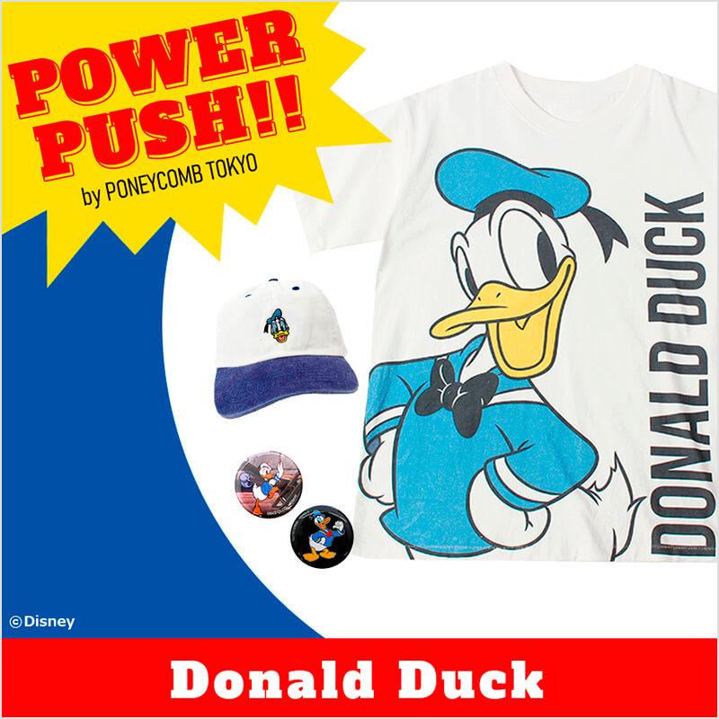 POWER PUSH 『ドナルド・ダック』