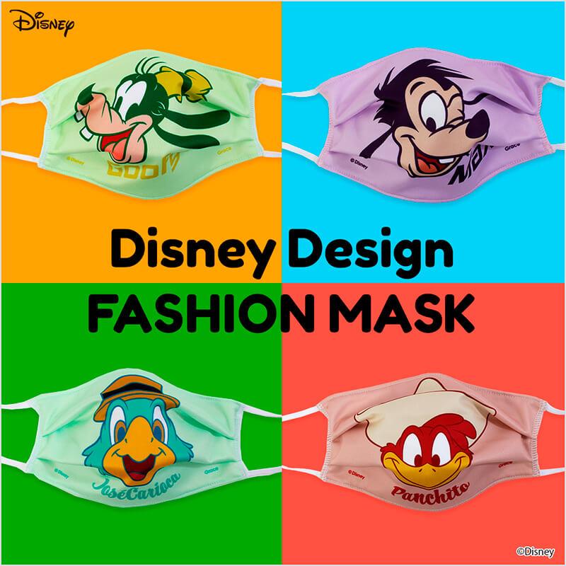 Disney Design FASHION MASK