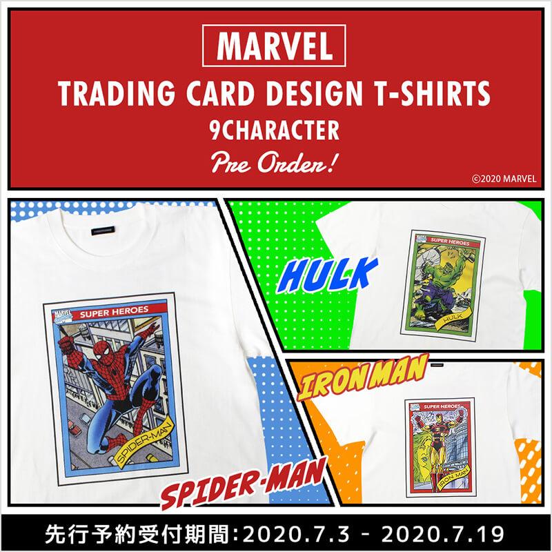 MARVEL TRADING CARD DESIGN T-SHIRTS PRE ORDER
