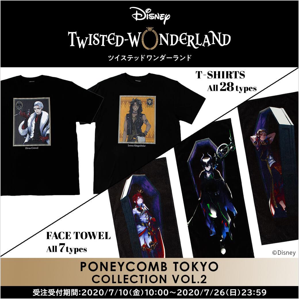 Disney Twisted Wonderland | PONEYCOMB TOKYO COLLECTION vol.2