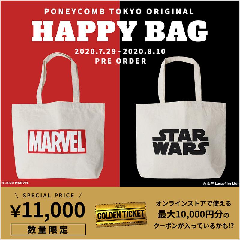 PONEYCOMB TOKYO ORIGINAL HAPPY BAG