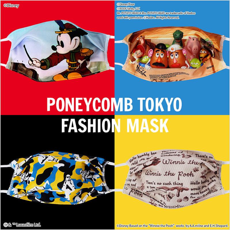 PONEYCOMB TOKYO FASHION MASK