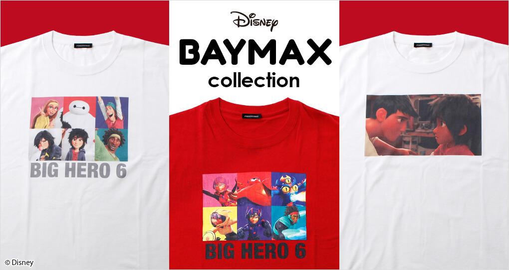 Disney BAYMAX collection