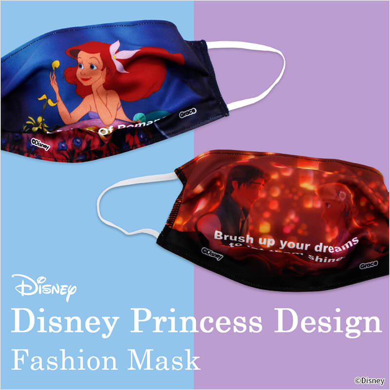 Disney Princess Design Fashion Mask