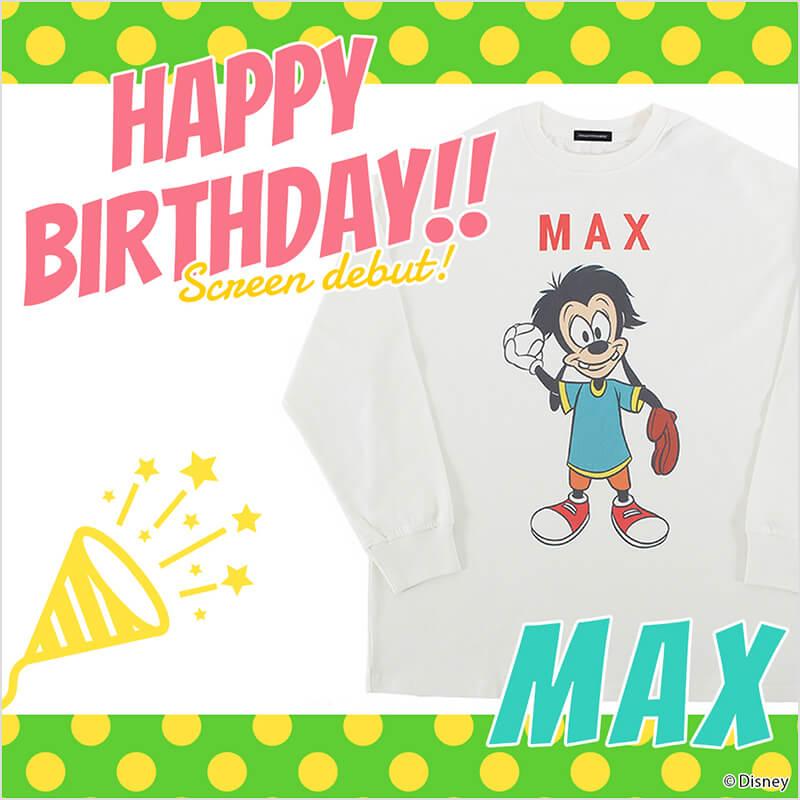 HAPPY BIRTHDAY!! MAX!!