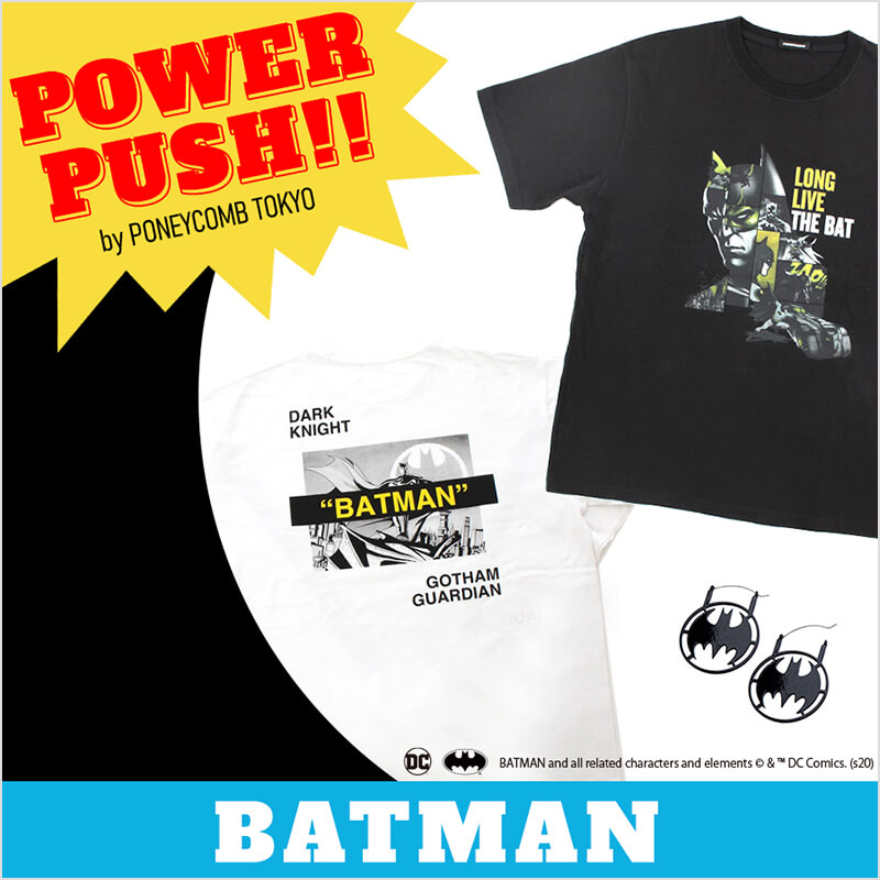POWER PUSH『BATMAN』