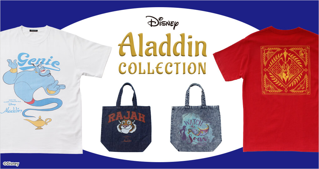 Disney Aladdin COLLECTION