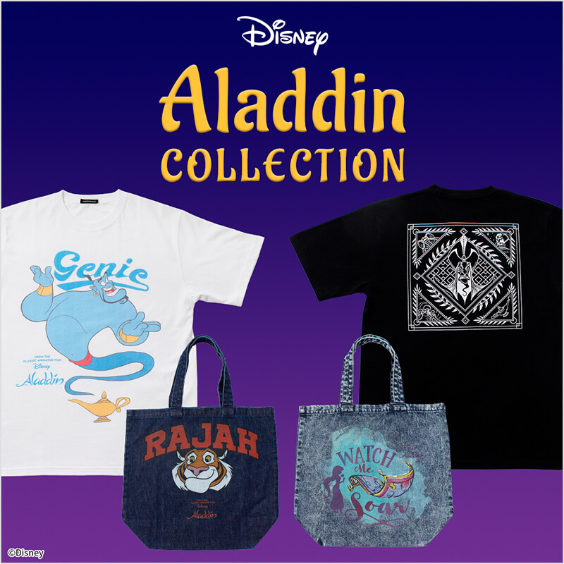 Disney Aladdin COLLECTION