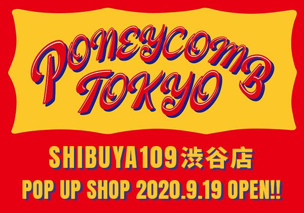 SHIBUYA109渋谷店 3F「パニカムトーキョー POP UP SHOP」