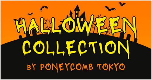 2020 HALLOWEEN COLLECTION