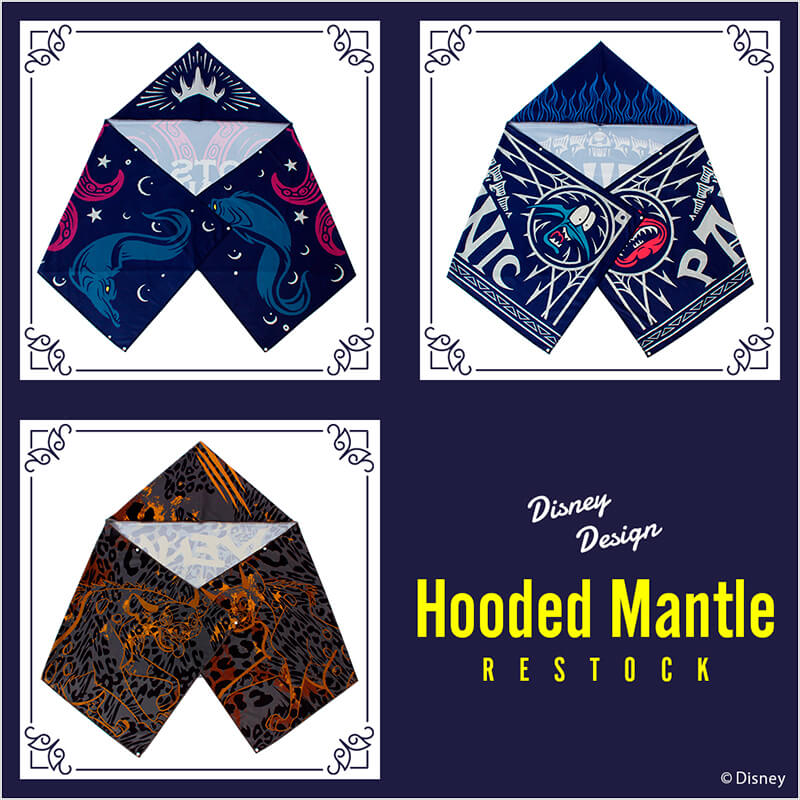 Disney design Hooded Mantle