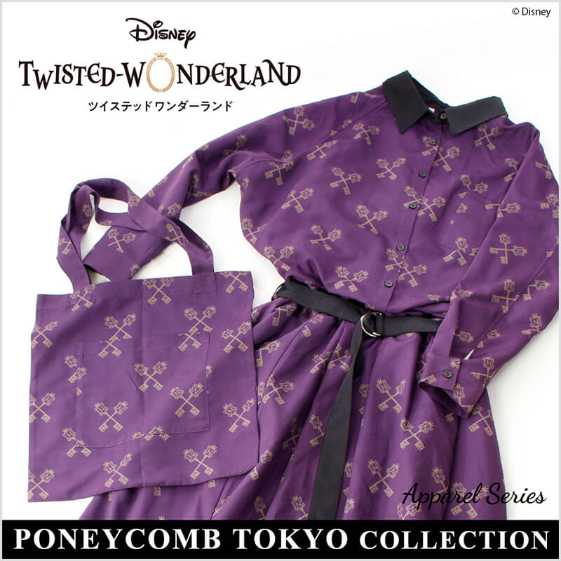 Disney Twisted Wonderland(ディズニーツイステッドワンダーランド) | PONEYCOMB TOKYO COLLECTION