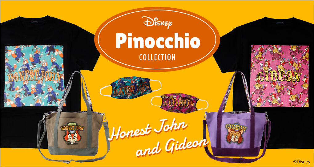 Disney Pinocchio COLLECTION