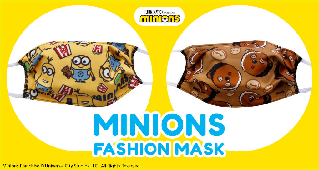 MINIONS FASHION MASK
