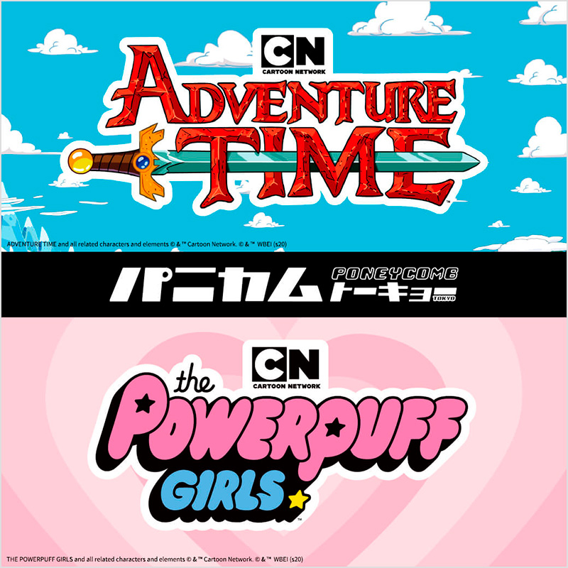 CARTOON NETWORK COLLECTION