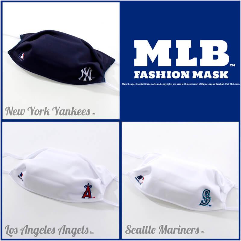 『MLB』ファッションマスク