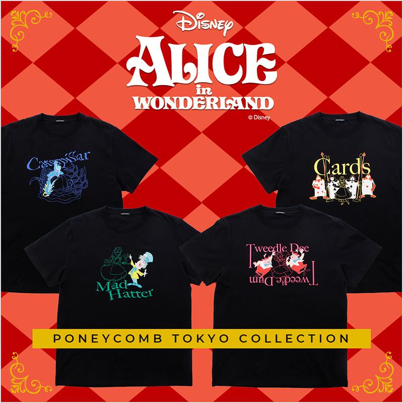 Disney 『ふしぎの国のアリス』コレクション