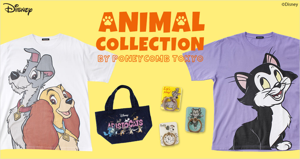 Disney ANIMAL COLLECTION