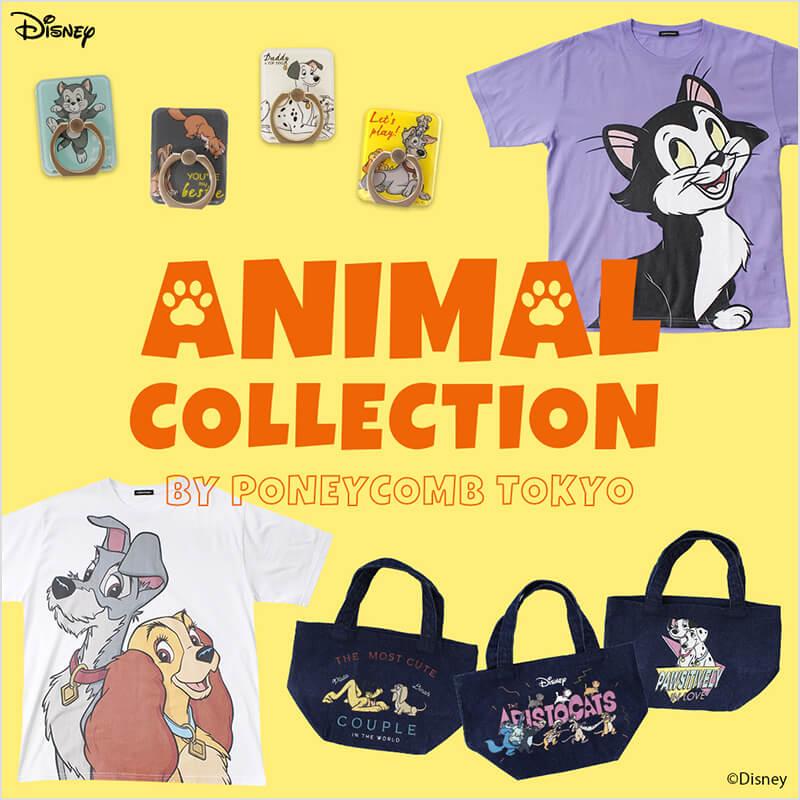 Disney ANIMAL COLLECTION