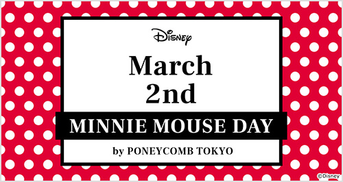 MINNIE MOUSE DAY 2021.3.2