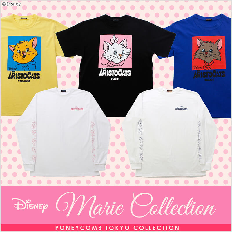 Disney Marie Collection