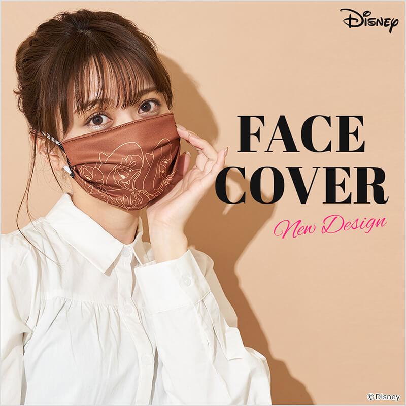 Disney FACE COVER