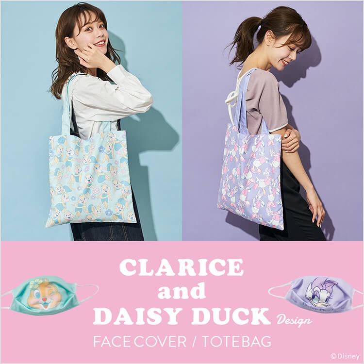 Disney クラリス&デイジー コレクション