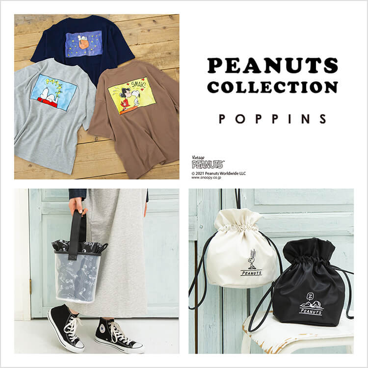 PEANUTS COLLECTION | POPPINS