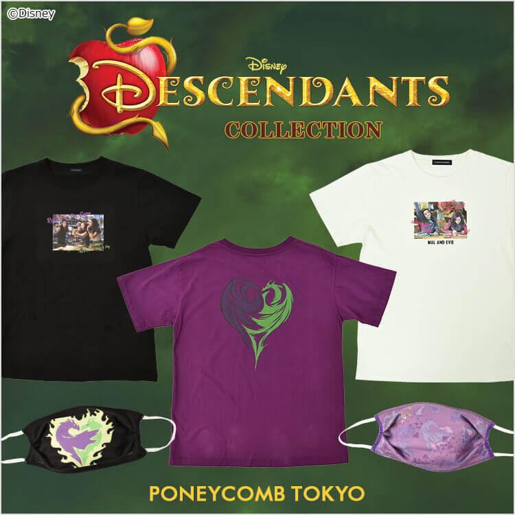 Disney DESCENDANTS COLLECTION