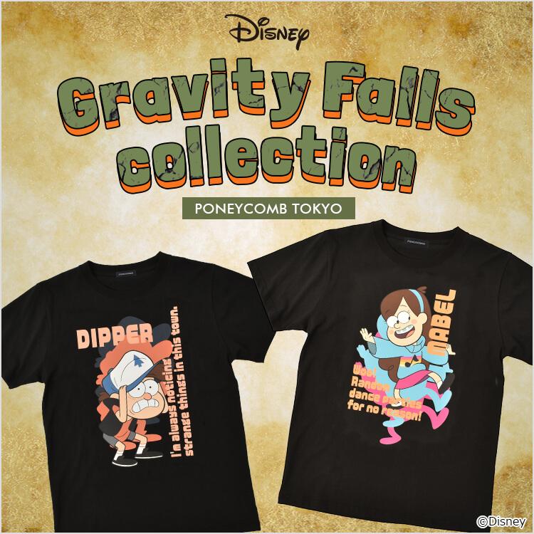 Disney 『怪奇ゾーン グラビティフォールズ』 COLLECTION
