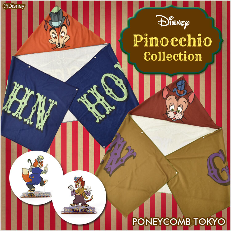 Disney Pinocchio Collection