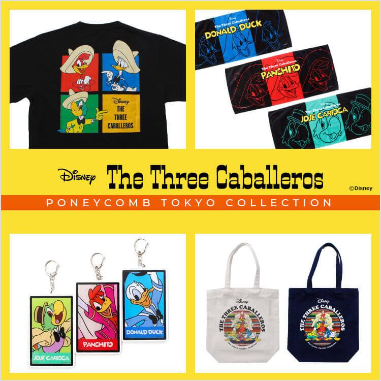 Disney 三人の騎士 コレクション